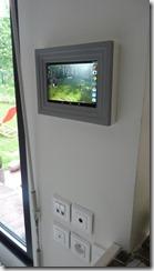 S-Panel installé !